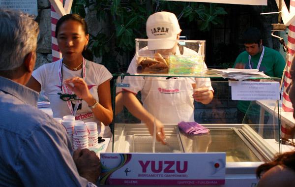 gelato yuzu giapponese